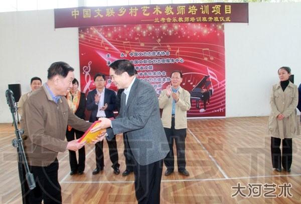 靳克文为文艺志愿艺术家龚耀年颁发聘书
