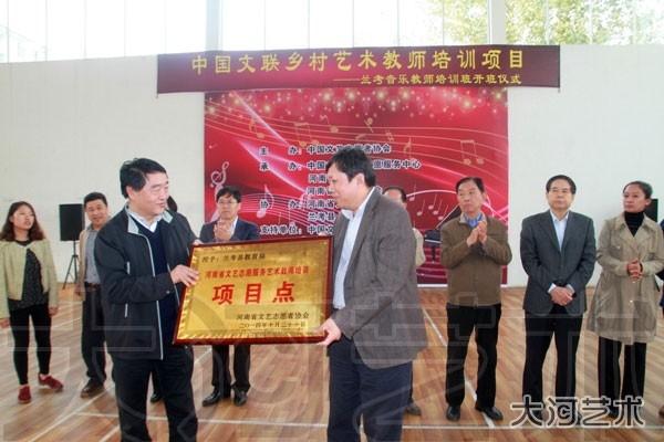 吴长忠向教师培训项目点授牌