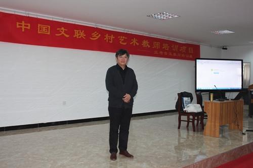 10月30日文艺志愿艺术家 河南大学艺术学院钢琴教授潘伟